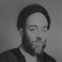 محمدحسین طباطبایی